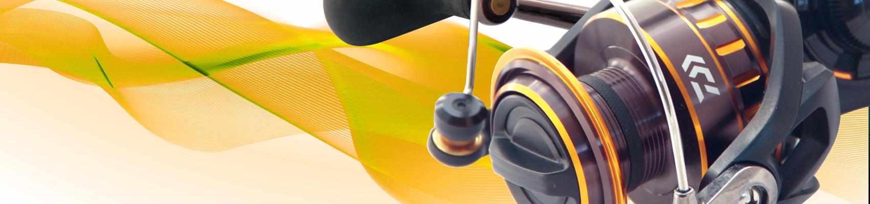 main-banner-new-prod-blackgoldspinning